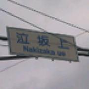 @muraoka17