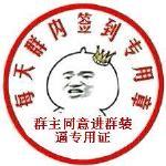 @jianjianhao