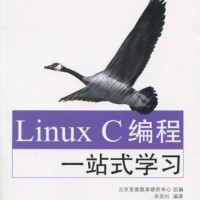@learning-linux-c-cpp
