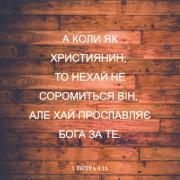 @dmytro-lymarenko