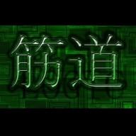@Sujimichi
