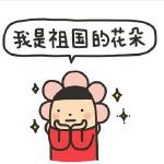 @liziwangrui