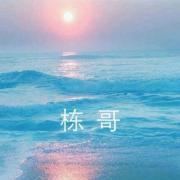@wang82426107