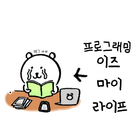 Kim Hyeonseo