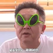 @flyingmrwang