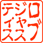 @robjusticenet