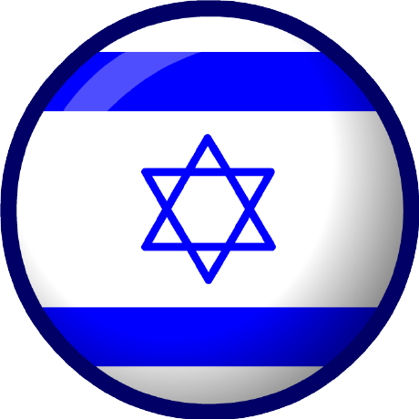 @IsraeliAdblocker