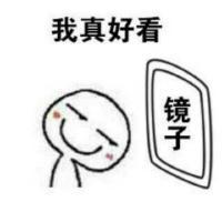 Update test.cpp · houjingyi233/text-categorization