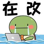 @chenxuan0000