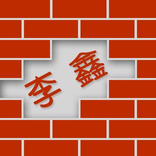 vue-XiaoMi-Shop