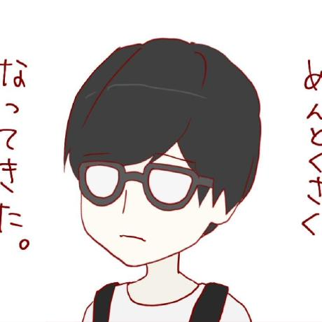 akihirosasaki