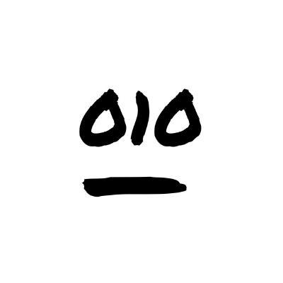 GitHub - ekovegeance/shell-indoxploit-v 3: shell backdoor website