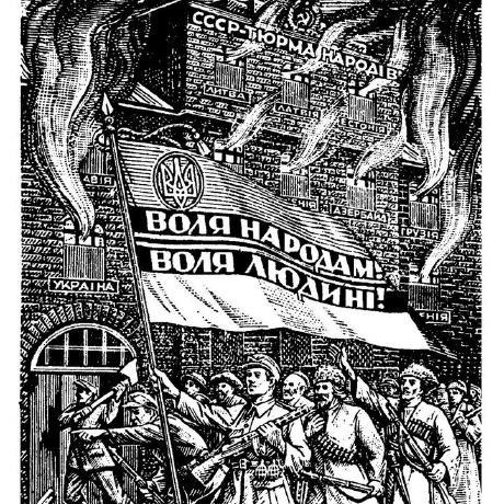 Vyacheslav Tykhonchuk