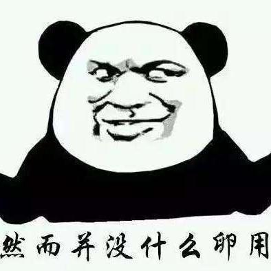 jiangtian