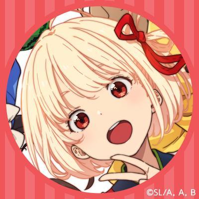Kohei Asano