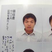 Tomoaki Teshima 「OpenCVデバッグ探偵記」BOOTHととらのあなで販売中's icon