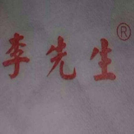 Yaorong