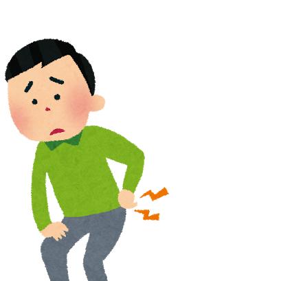 akihitoChinen