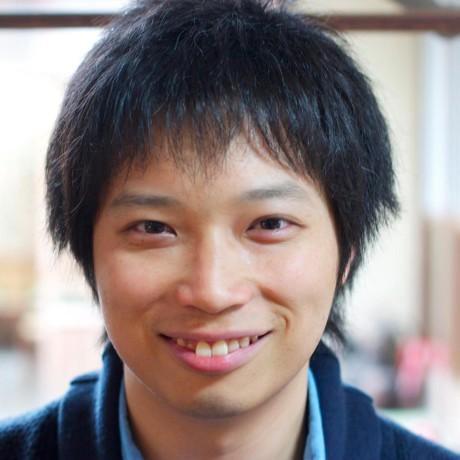 Yuki Nishijima