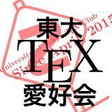 @UT-TeX