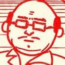Einer Lim's avatar
