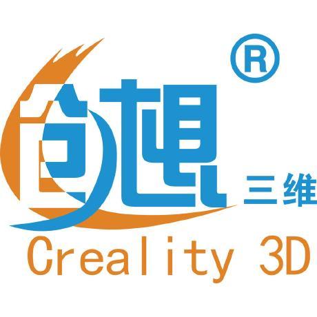 Creality3DPrinting (Shenzhen Creality 3D Technology Co , Ltd
