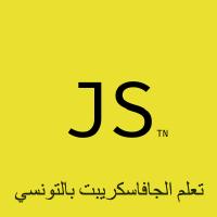 @javascript-tn