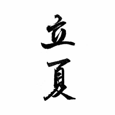 Zhongze Liu's avatar