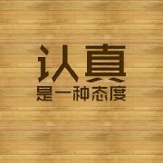 @zhuhan66