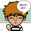 @yuanbohan