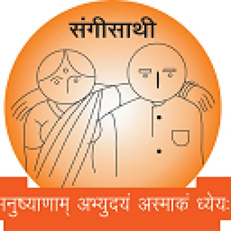 Sangisathi