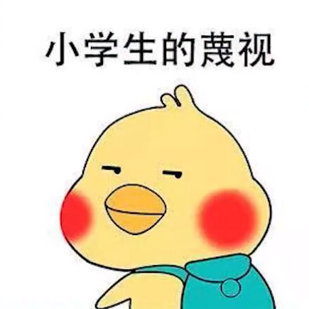xieyouwei