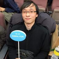 @chenyunchen