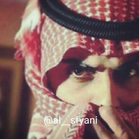 al_sfyani السفياني
