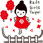 Railsgirls Taiwan