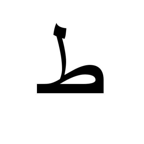 Taariqq