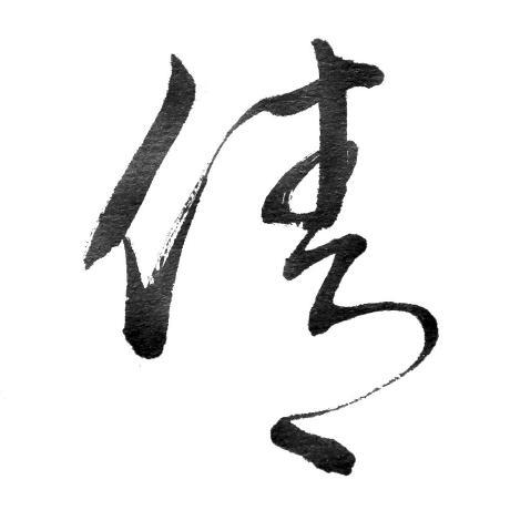 @yang-qian