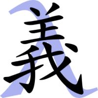 @yi-editor