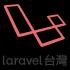 @laravel-taiwan