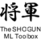 SHOGUN Maintainers