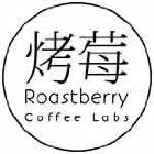 Roastberry Coffee Labs (烤莓)