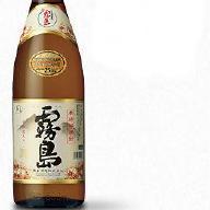 yoshiki14