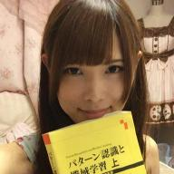 @ikegami-yukino