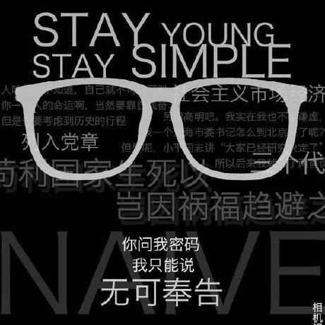 xygcxy (Yungeng Xu) / Following · GitHub
