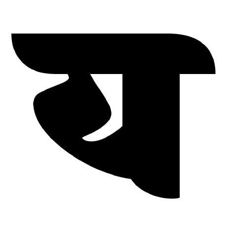 Anexasajoop Pooja Saxena Github